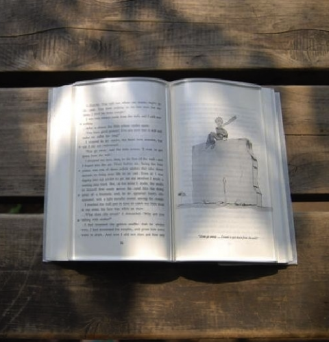 Умное приспособление для любителей почитать