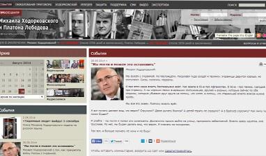 ЛДПР обнаружила «экстремизм»…