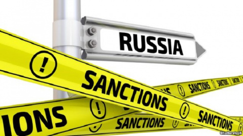 ВАЖНО: США не намерены снима…