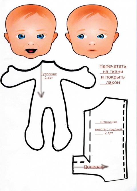 Куклы - примитивы