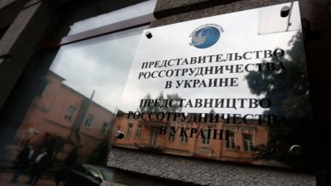 В Киеве «патриоты» заблокиро…