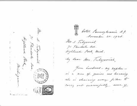 письмо бывшей жене, от мужа.
