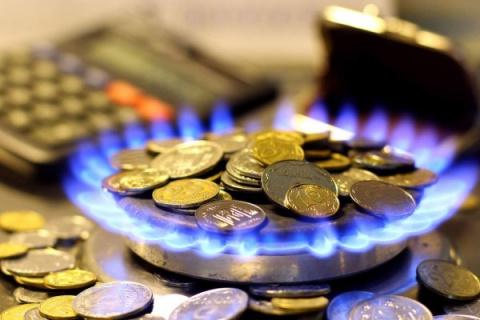 «Нафтогаз» назвал газ России…