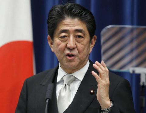 Кабинет министров Японии одобрил рекордный бюджет