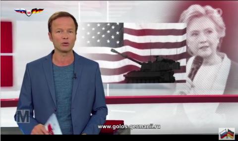 Голос Германии: На немецком …