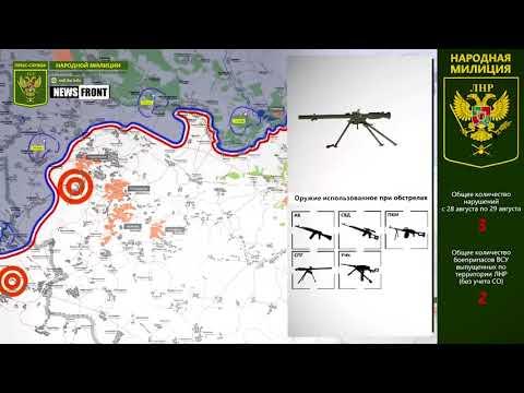 ЛНР: карта обстрелов со стороны ВСУ. 29 июля 2017