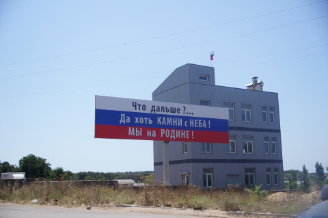 Крымский калькулятор автокурортника