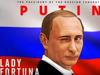 Возглавившая чарты itunes песня про Путина разозлила пользователей сети