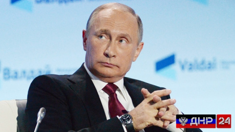 Путин: Россия любит Украину …