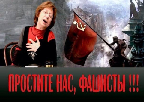 """Украинский след"" в скандале…"