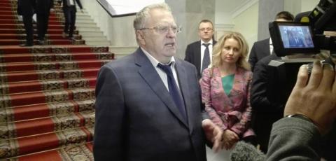 Жириновский призвал вернуть …