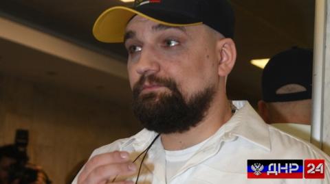 Российскому рэперу Басте запретили въезд в «незалежную» (ДОКУМЕНТ)