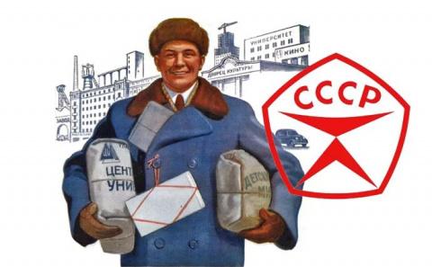 Александр Русин. Советские экономика и качество – почему наш рынок пасует перед ними?