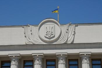 Раскрыт план Киева по провед…