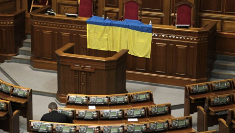 Украина хочет официально объ…