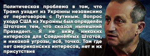 Яков Кедми о судьбе Порошенк…