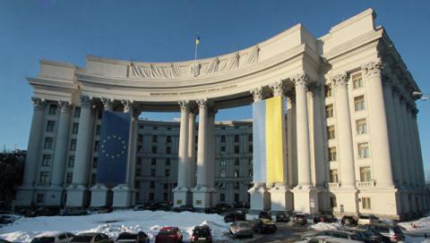 МИД Украины направил ноту пр…