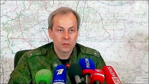 Басурин рассказал о провальной атаке украинских силовиков под Донецком
