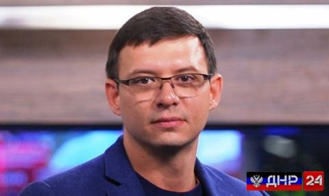 Депутат Верховной рады ошара…