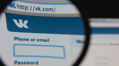 Mail.Ru может установить полный контроль над «ВКонтакте»