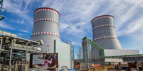 На ЛАЭС-2 приступили к главному этапу пусконаладочных работ 1-го энергоблока
