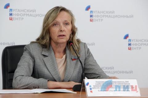 Киев судит жителей Украины за высказывания в соцсетях о Донбассе – Кобцева