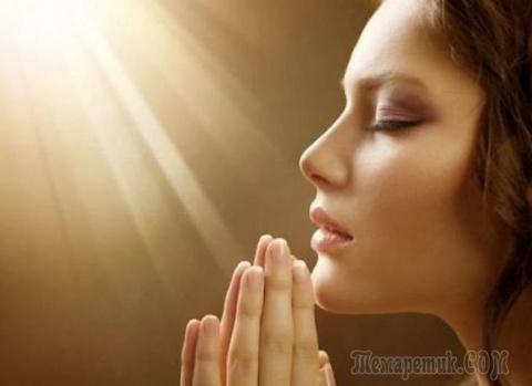 Энергия молитв – программа жизни тем, кто её творит.