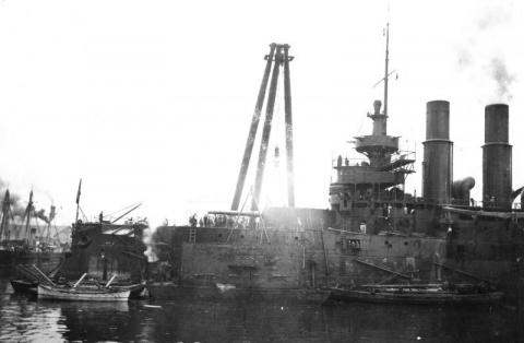 Бой в Жёлтом море 28 июля 19…