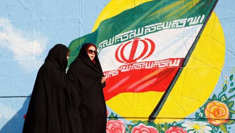 В Иране принят закон о запре…