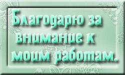 ДАЧНЫЕ ЗАМОРОЧКИ - 2