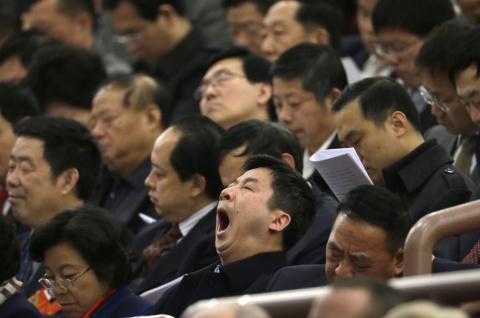 Китайскую систему для чиновн…
