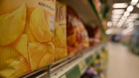 Линию по производству картоф…