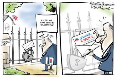 «Посольский ответ Москвы»: о воспитании невежливых держав