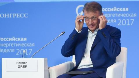 Юрий Пронько: Наглость Грефа не имеет границ