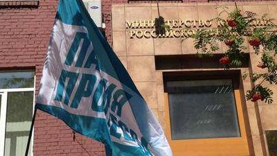 Партия Навального может лишиться регистрации