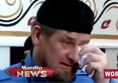 Издевательство над Кадыровым