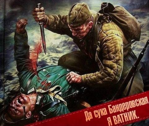 """""""Активизировались ватники"""" - беспокоится укроп"""