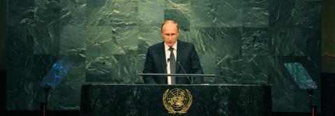 Боится ли Запад Путина?