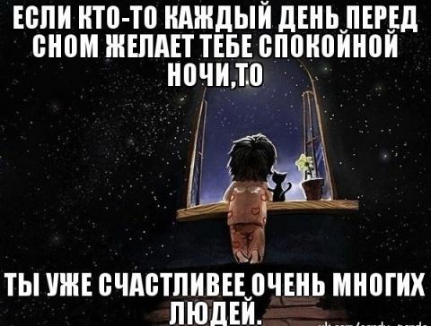 Алиска и звёзды  сказка