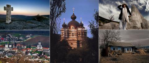 Живописные виды Молдовы от ф…