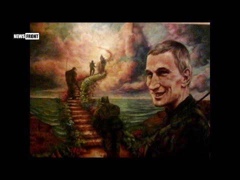 «Бессмертный полк Донбасса». Серия 3. «Архар»