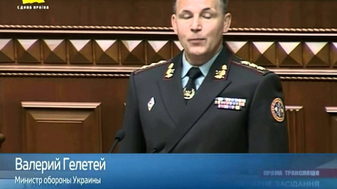 Министр обороны Валерий Гелетей: Замечается агония нашего противника