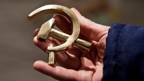 Я совок, что значит советский.