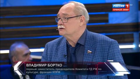 Бортко: Если Украина направи…