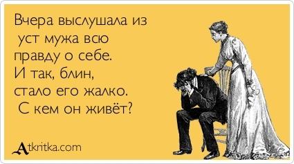 А у вас такое было????))