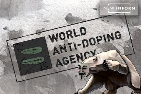 Мощный удар по WADA: Fancy B…