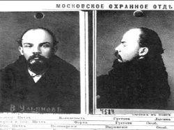Дедушка Ленин был немножко евреем…