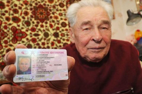 91-летний пенсионер из ураль…