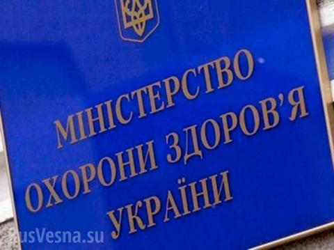 Кого убьёт медреформа: Украи…