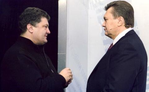 Порошенко объявил Януковича …